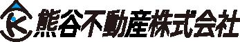 熊谷不動産